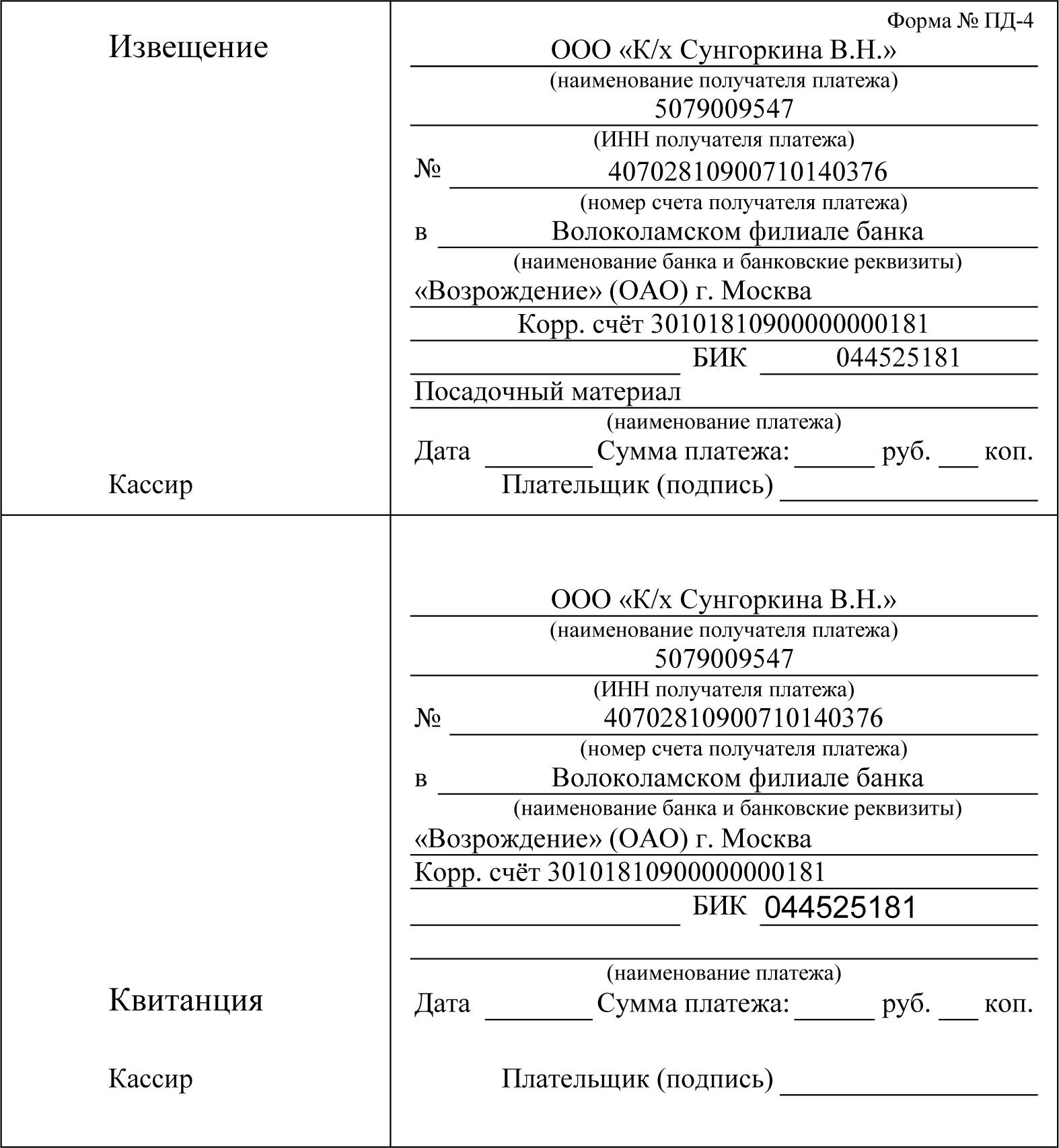 Free Antivirus www.avast.ruСкачать антивирус аваст демо версия. .